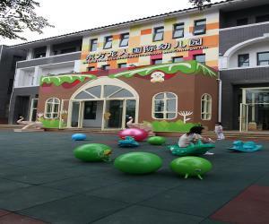 东方龙人国际幼儿园