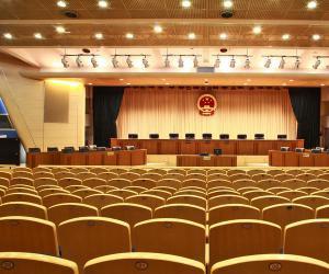 北京市第一中级人民法院