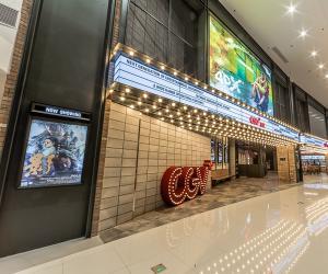 CGV影城广州北京路店