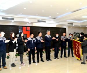 喜讯!东豪集团如意里项目部荣获建设单位及业主 赠锦旗、感谢信