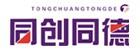 北京同创同德建筑装饰工程有限责任公司