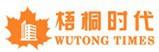 北京梧桐时代科技有限责任公司
