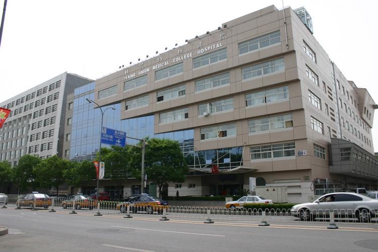 协和医院外景照片-01 (15)_调整大小.JPG